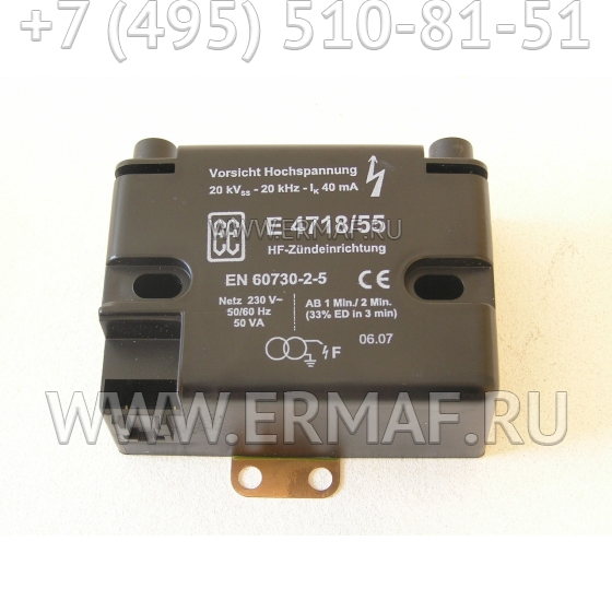 Трансформатор розжига N50260109 для Ermaf GP