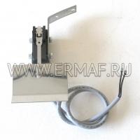 Флюгер в сборе N50260144 для Ermaf GP70 - GP120