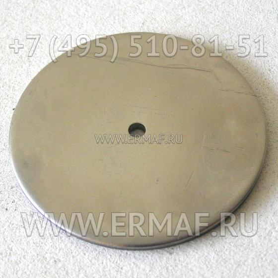 Стабилизатор пламени N50260168 для Ermaf GP40/GP70