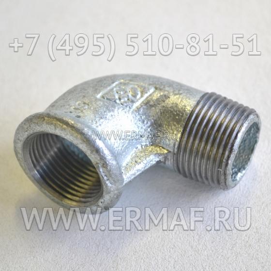 Колено ER3 N50260171 для Ermaf GP70 - GP120