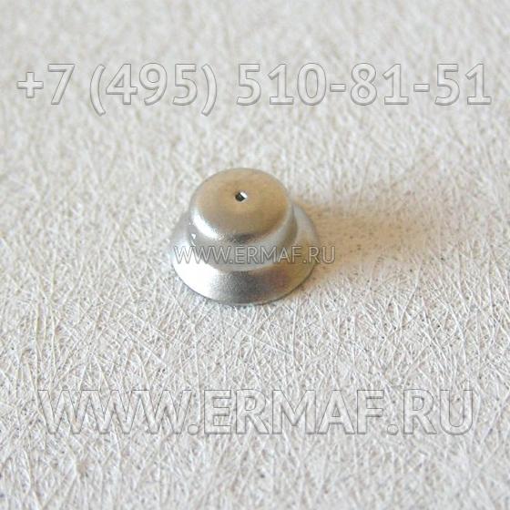 Инжектор пилотной горелки LPG N50280036 для Ermaf ERA33