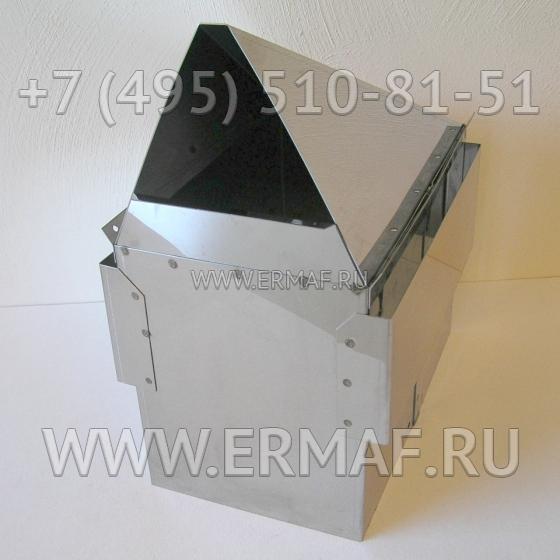 Камера сгорания N50310035 для Ermaf ERA33