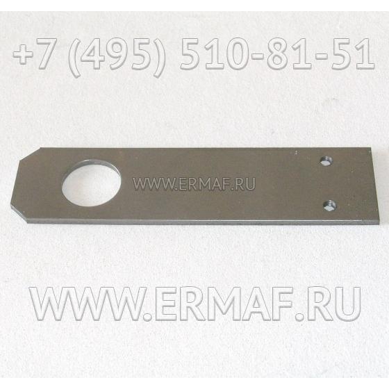 Скоба подвесная горелки N50310037 для Ermaf ERA33