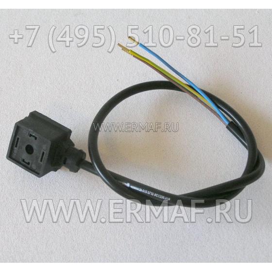 Штекер ER5 N50310146 для Ermaf ERA33