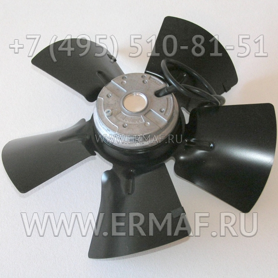 Вентилятор N50500004 для Ermaf GP14