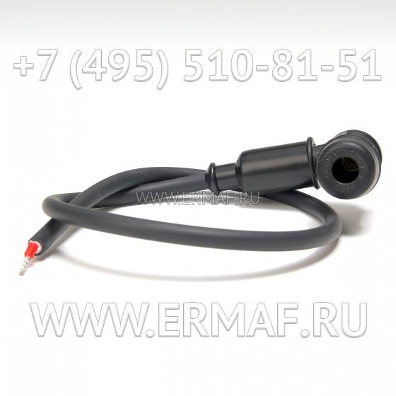 Кабель ионизационный N50500080 для Ermaf GP40 - GP120