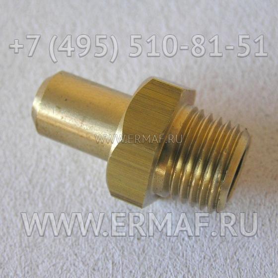 Инжектор ПГ N50500230 для Ermaf GP14