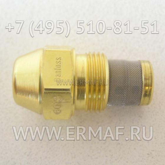 Форсунка 1.35 60 S N51100001 для Ermaf P60
