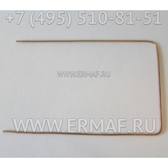 Трубка ER2 N51100002 для Ermaf P40 - P120