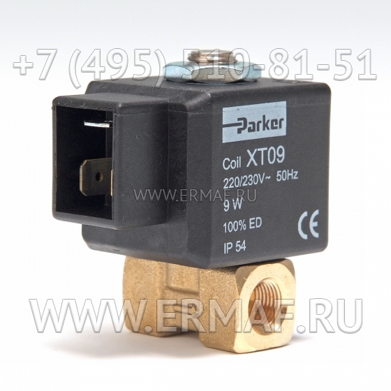 Клапан N51400237 для Ermaf P40 - P120