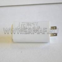 Конденсатор ER1 N52800034 для Ermaf P40 - P120