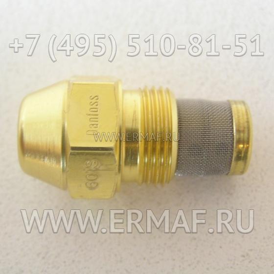 Форсунка 1.10 60 S N52800079 для Ermaf P40