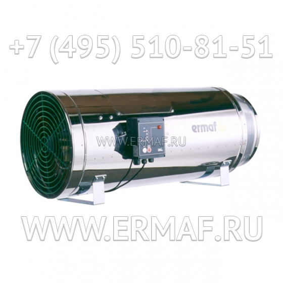 Тепловая пушка Ermaf P 80